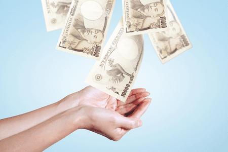 給与のイメージ