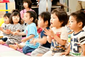 [綱島 保育室]0~9歳までの一貫保育!ママさん保育士も働きやすい環境です!