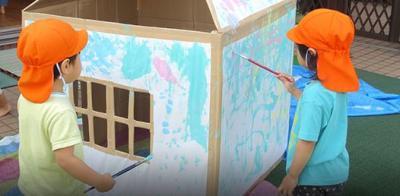 [等々力 認証園]子どもたちが安心してのびのびと活動できる家庭的で落ち着いた空間です!遊具は子どもたちと一緒に手作りしています♪