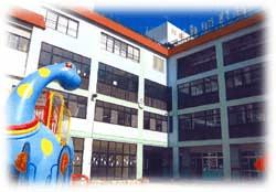 【大阪・高槻市】全児童140名の認可保育園。
