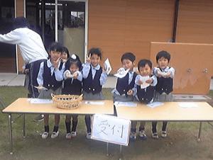 [花崎・幼稚園]給食費補助あり★ 賞与は年2回4か月分♪ 働きやすい環境を整えています!