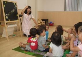[今津 小規模保育園]園児定員19名の小規模保育室の園長を募集いたします♪