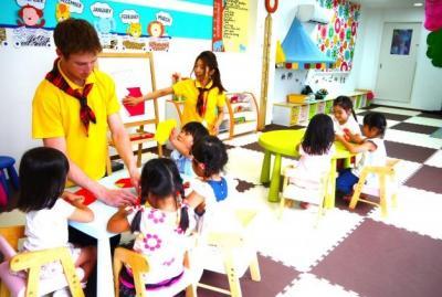 インターナショナルスクール KIDS Vacationの求人イメージ