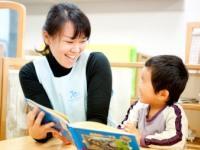 [日吉本町 認可]週2日~勤務♪園児定員60名で家庭的で落ち着いた環境で子ども達と過ごせる保育園です!