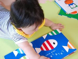 ピノキオ幼児舎 南千住保育園イメージ