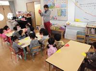[太白区 認定こども園]賞与最大6カ月分♪福利厚生充実の認定こども園☆英語教育に力を入れています!
