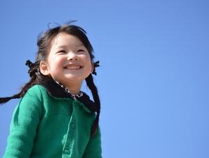 ゆらりん港南緑水保育園イメージ