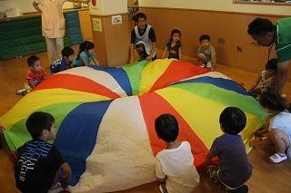 小学館アカデミー なかやま保育園(神奈川県横浜市緑区)【2192】の求人イメージ