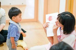 [豊洲 認可]【江東区/豊洲駅 徒歩2分】2020年4月に開園 子ども主体」「あわてず個性を伸ばす」保育を大切にしています!