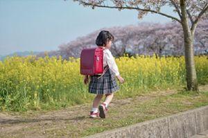 小金井市立まえはら学童保育所イメージ