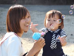 太陽の子 塚田保育園(塚田、船橋市)【24541】の求人イメージ