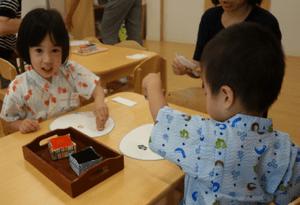 [新横浜 認可]JR東海道新幹線と横浜市営地下鉄の駅のすぐ近くにある都会的な保育室です!福利厚生・研修制度充実の環境!