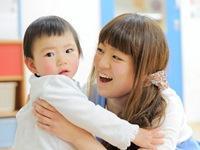 少人数制のアットホームな保育園! 子どもたちの笑顔に囲まれながら保護者の役に立つとってもやりがいのある職場です♪