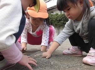 [広尾 認可園]子どもたちひとりひとりに寄り添った温かい保育☆ワークライフバランスが取りやすく安定して勤務できる環境☆借り上げ社宅あり◎