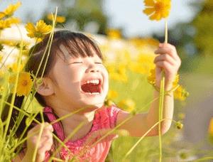 太陽の子 桜台保育園(神奈川県横浜市青葉区)【2936】の求人イメージ