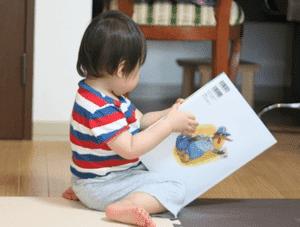 杉の子幼児園の求人イメージ