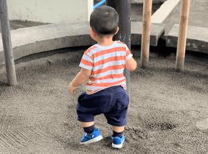 保育所まぁむイオン北浦和園の求人イメージ